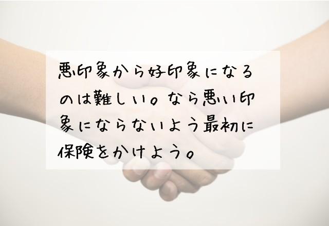 f:id:omitsublog:20190505001147j:image