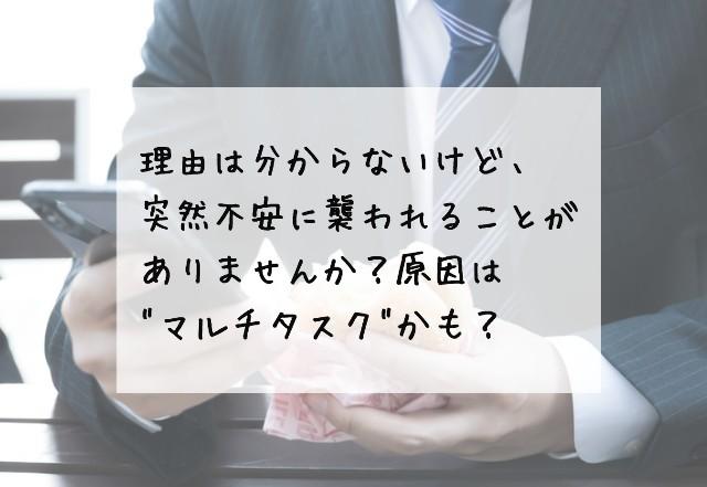 f:id:omitsublog:20190510205840j:plain
