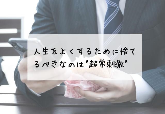 f:id:omitsublog:20190511154934j:plain