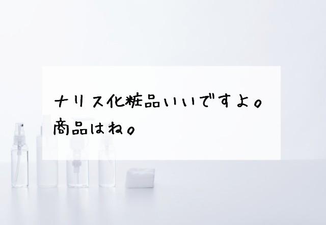 f:id:omitsublog:20190519163327j:plain