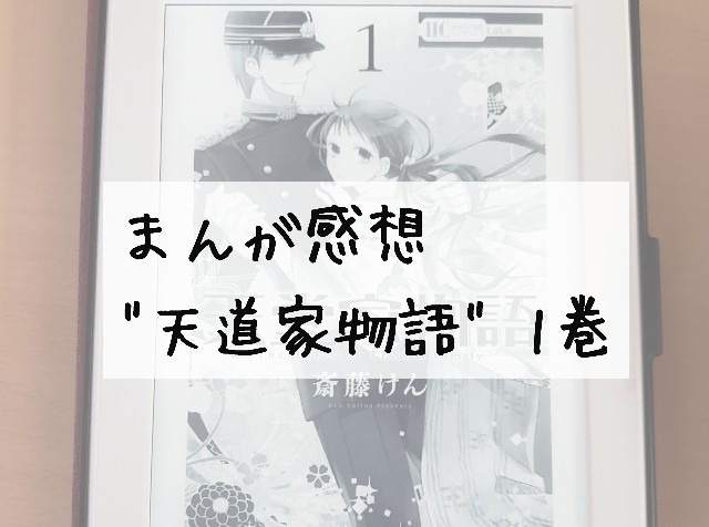 f:id:omitsublog:20190617162558j:image