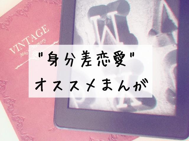 f:id:omitsublog:20190618163513j:image