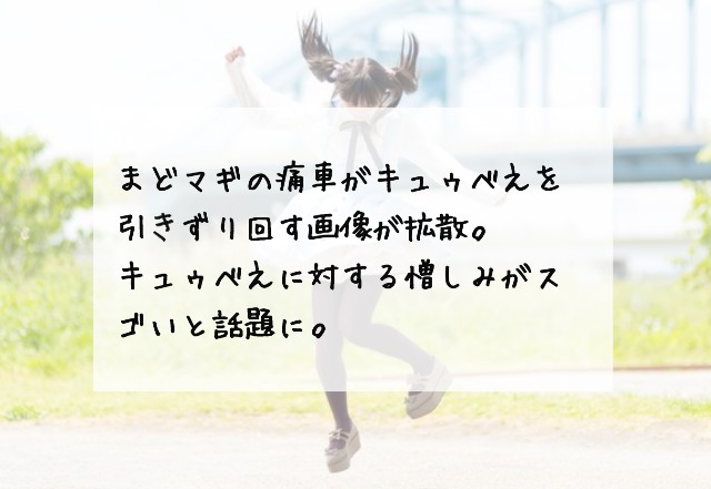 f:id:omitsublog:20190708153514j:image