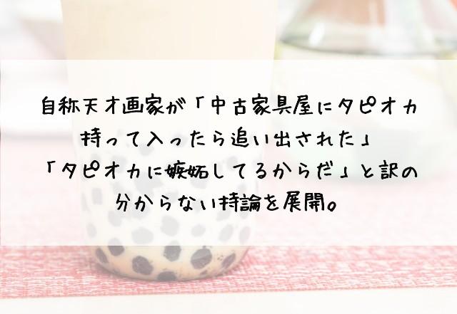 f:id:omitsublog:20190726162315j:image