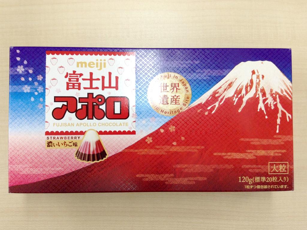 富士山アポロビッグ 濃いいちご味