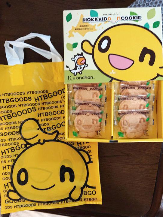 北海道onちゃんクッキー
