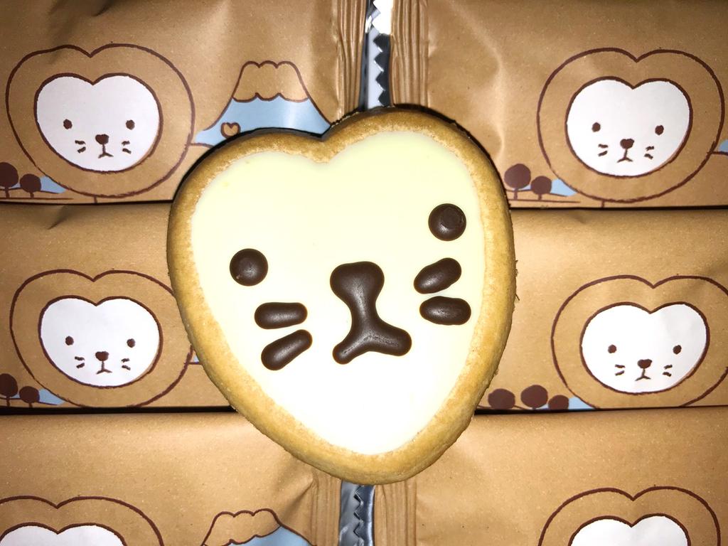 富士サファリパークはーとでらいおんクッキー
