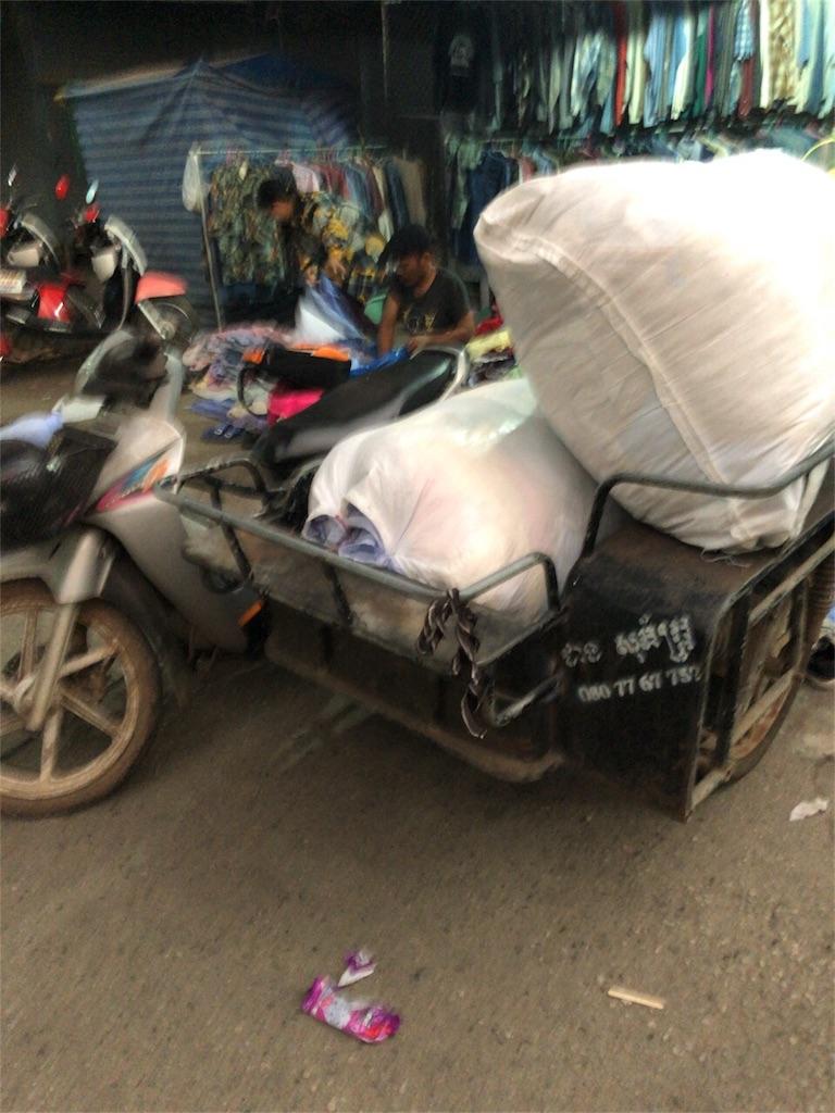 f:id:omiyainbangkok:20180306105254j:image