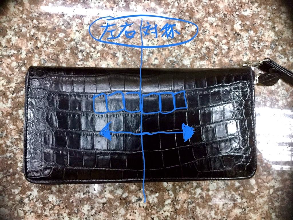 タイワニ革財布