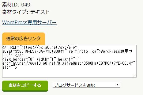 f:id:omiyasan77:20200801080225p:plain