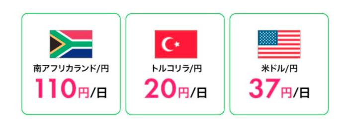f:id:omiyasan77:20200802074819p:plain
