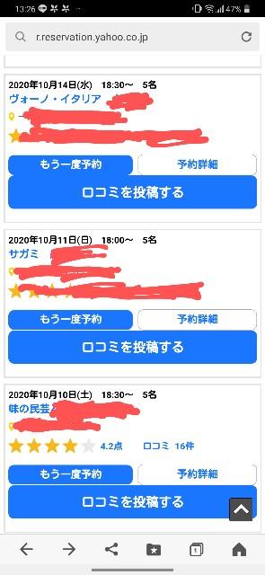 f:id:omiyuu:20201020133430j:plain