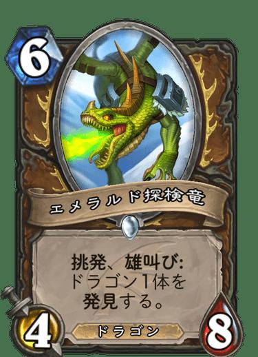 f:id:omizu_hs:20191205193520p:plain