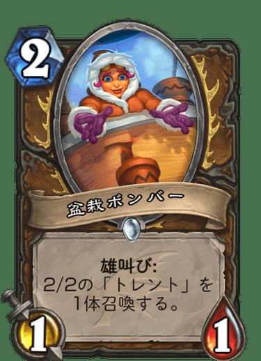 f:id:omizu_hs:20191205193655p:plain