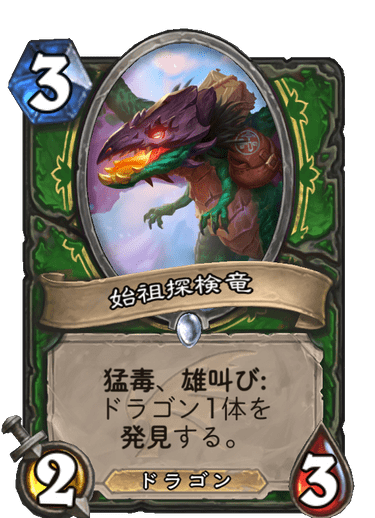 f:id:omizu_hs:20191205194452p:plain