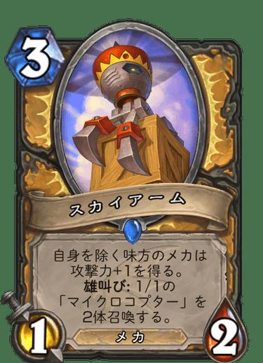 f:id:omizu_hs:20191205200526p:plain