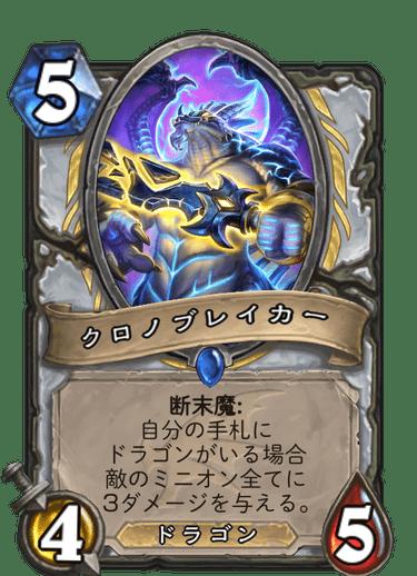 f:id:omizu_hs:20191205201716p:plain