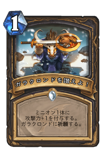 f:id:omizu_hs:20191205203339p:plain