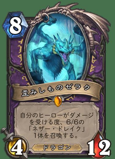 f:id:omizu_hs:20191205205024p:plain