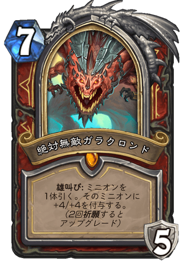 f:id:omizu_hs:20191205210251p:plain