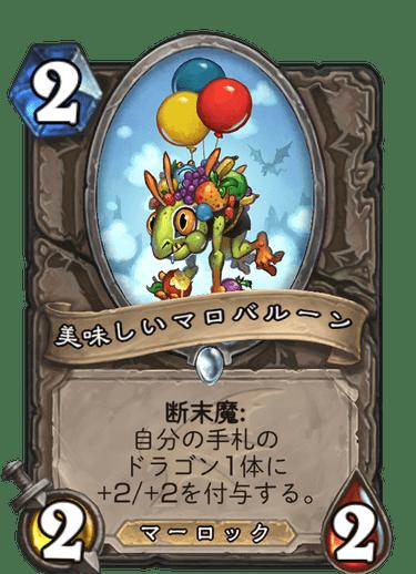f:id:omizu_hs:20191205211306p:plain