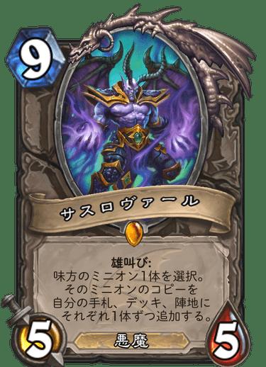 f:id:omizu_hs:20191205211417p:plain