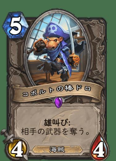 f:id:omizu_hs:20191205211639p:plain