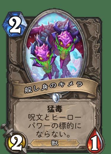 f:id:omizu_hs:20191205211708p:plain