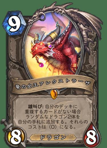 f:id:omizu_hs:20191205211842p:plain