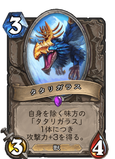 f:id:omizu_hs:20191205212006p:plain