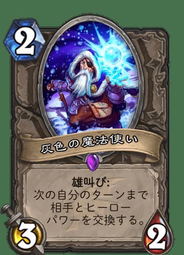 f:id:omizu_hs:20191205212311p:plain