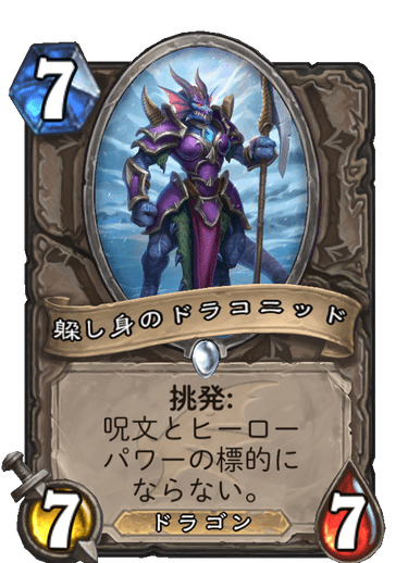 f:id:omizu_hs:20191205212324p:plain