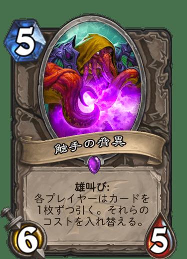 f:id:omizu_hs:20191205212336p:plain