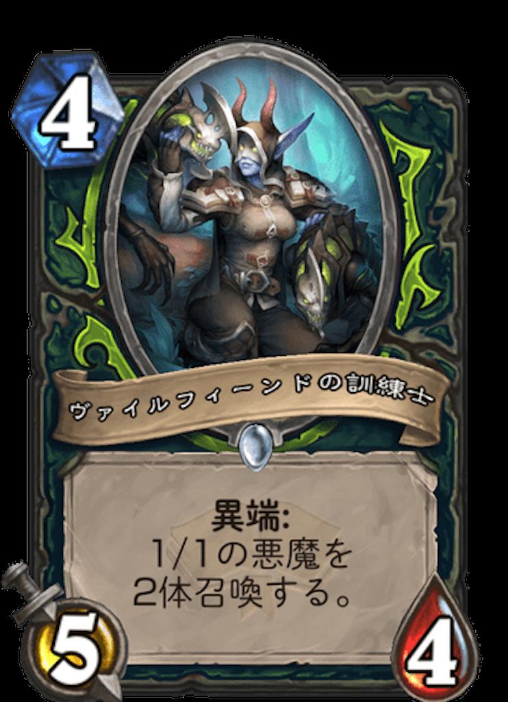 f:id:omizu_hs:20200801233230p:image