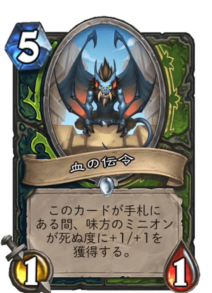 f:id:omizu_hs:20200801233518p:image