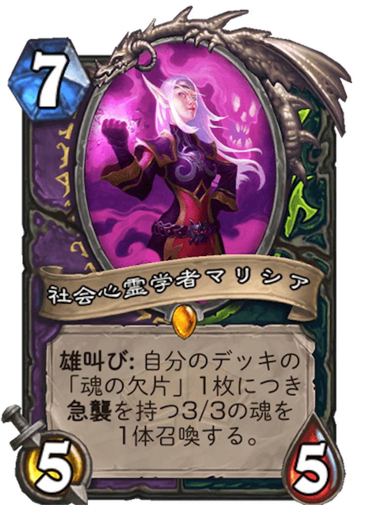 f:id:omizu_hs:20200801233731p:image