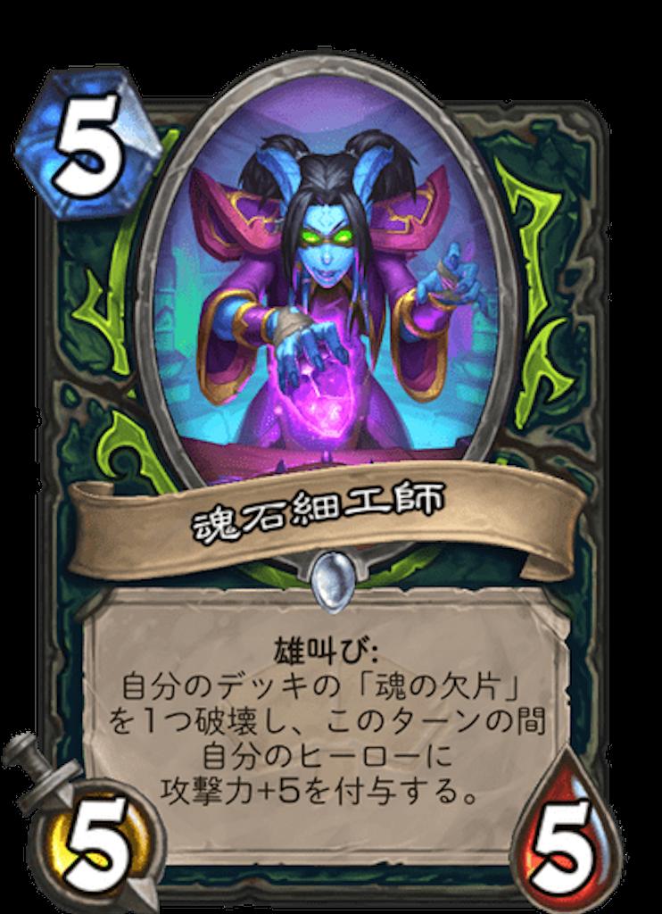 f:id:omizu_hs:20200801234114p:image