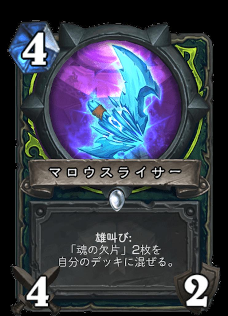 f:id:omizu_hs:20200801234136p:image