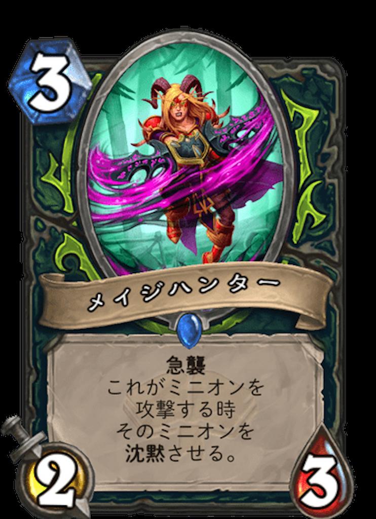 f:id:omizu_hs:20200801234350p:image