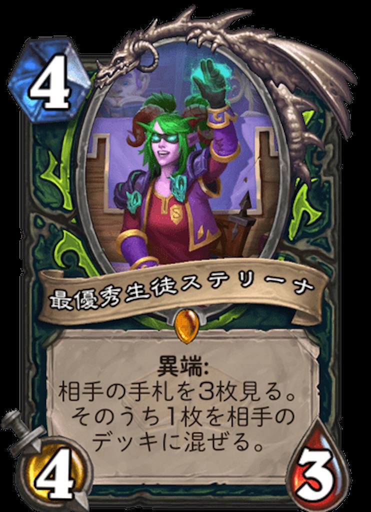 f:id:omizu_hs:20200801234415p:image