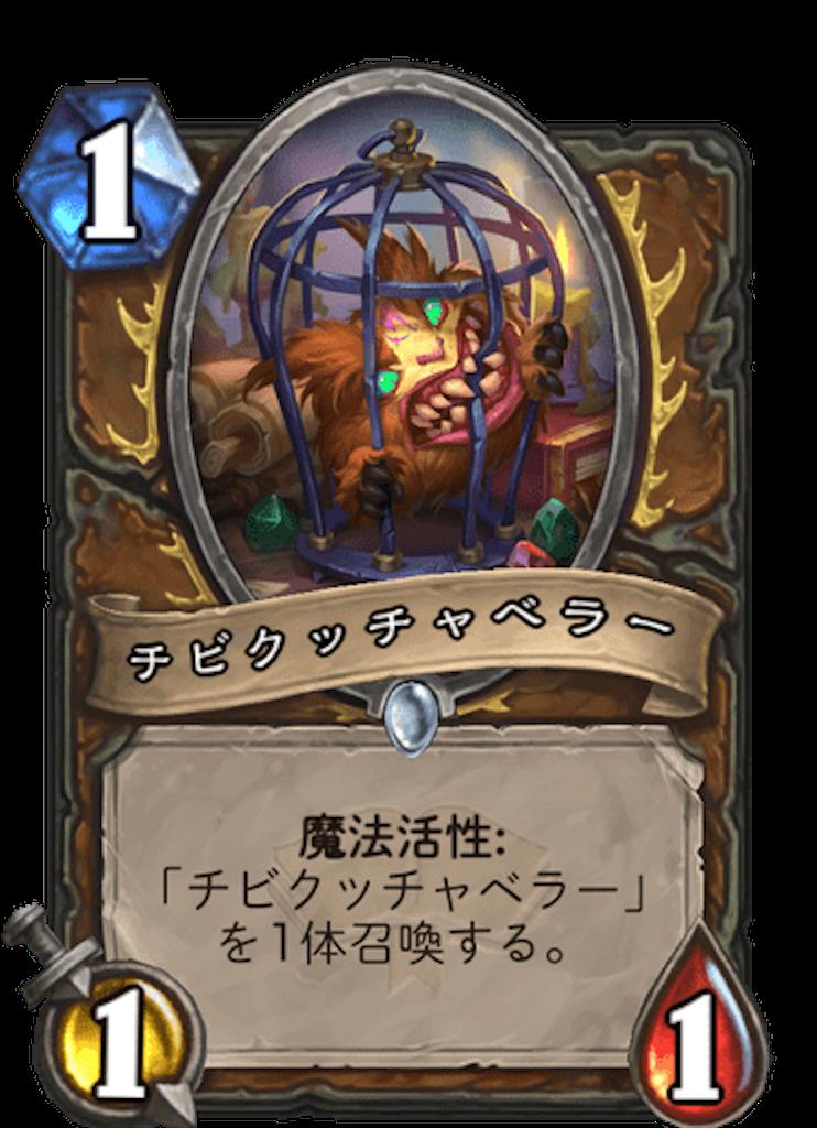 f:id:omizu_hs:20200802073442p:image