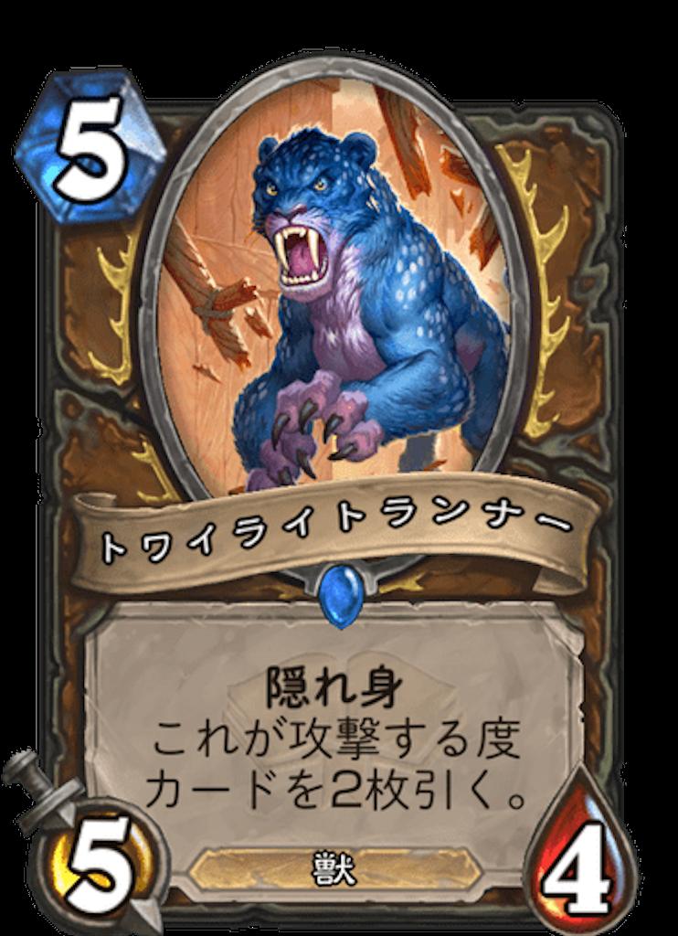f:id:omizu_hs:20200802073458p:image