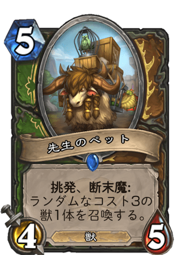 f:id:omizu_hs:20200802073515p:image