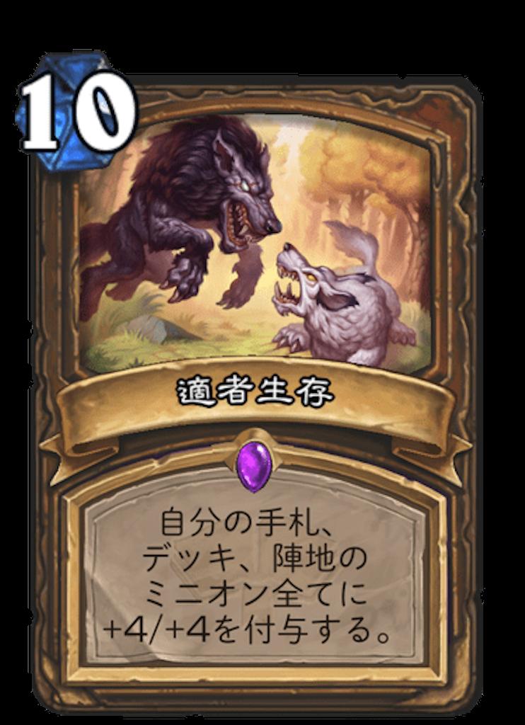 f:id:omizu_hs:20200802073554p:image