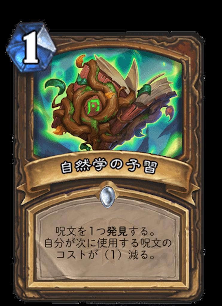 f:id:omizu_hs:20200802073758p:image