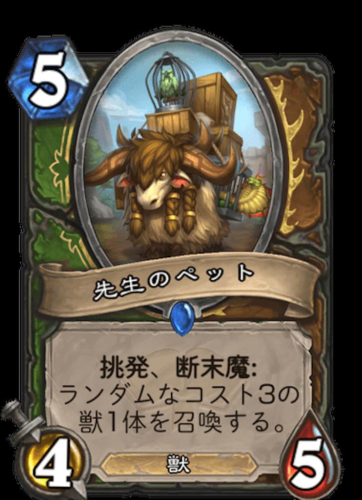 f:id:omizu_hs:20200802210347p:image
