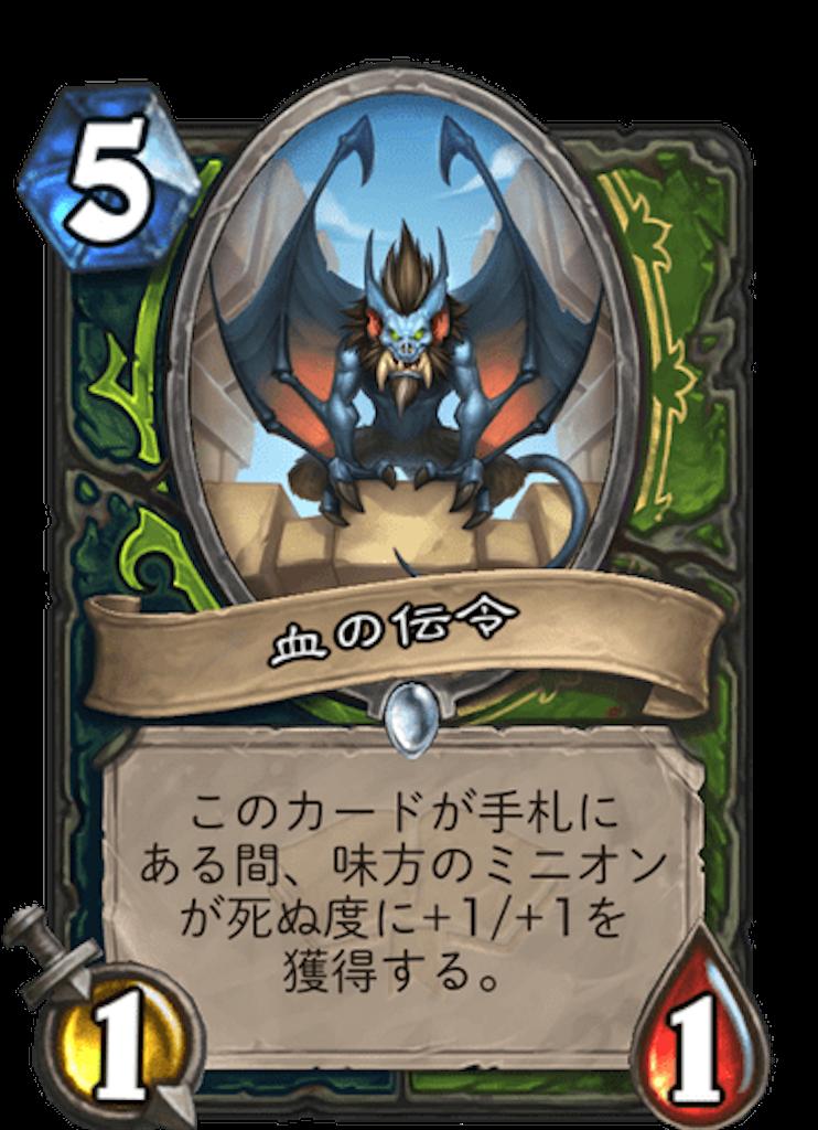 f:id:omizu_hs:20200802210423p:image