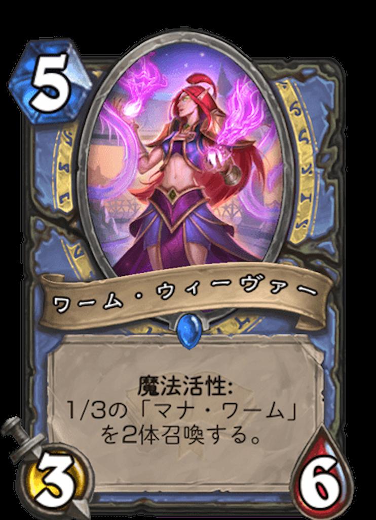 f:id:omizu_hs:20200802225815p:image