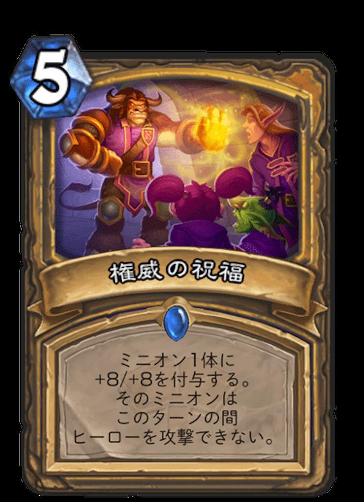 f:id:omizu_hs:20200804045634p:image