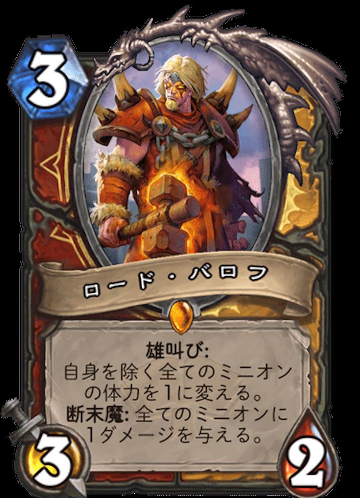f:id:omizu_hs:20200804045812p:image